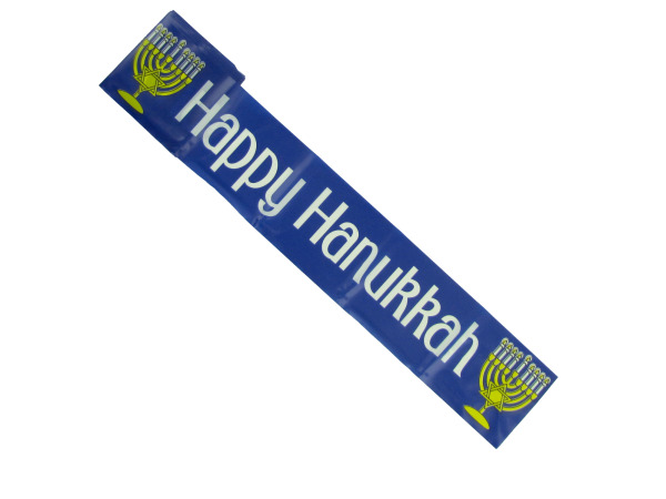 Hanukkah Decoration Tape