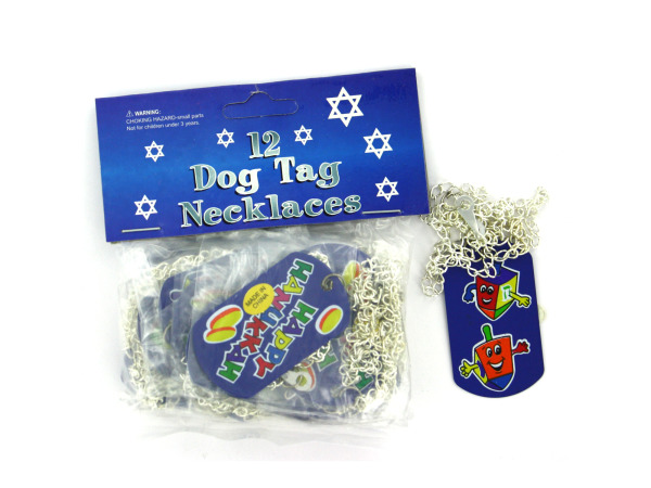 Hanukkah Dog Tag Necklace