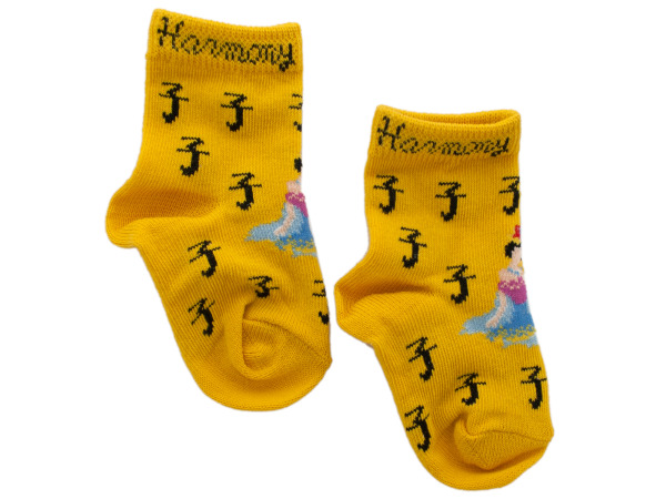 Beautiful Life Baby Socks Set for 1-2 Years