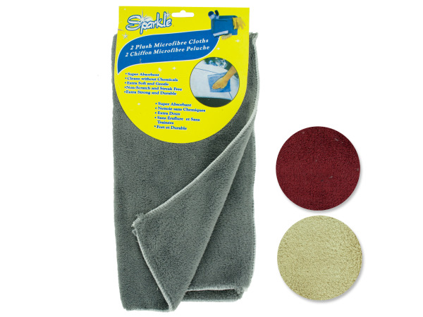 2 pack micro fiber cloth assorted