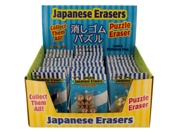 Fun Japanese Puzzle Erasers Counter Top Display
