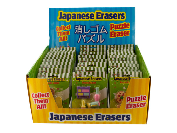 Colorful Japanese Puzzle Erasers Counter Top Display