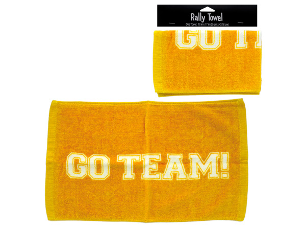 yellow rally towel
