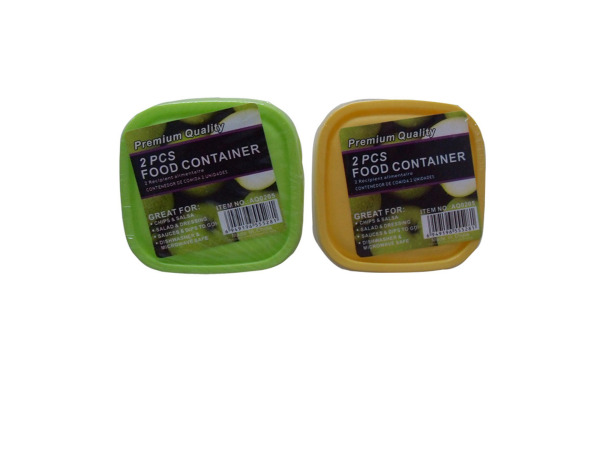 Square storage containers, 2 pack
