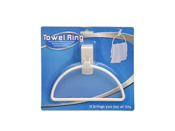 White towel ring